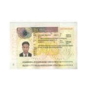 Charles Kumar's Visa